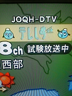 image/k-yokoi-2005-10-11T18:45:22-1.JPG