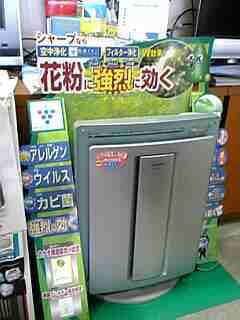image/k-yokoi-2006-02-23T18:39:49-1.JPG