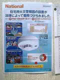 image/k-yokoi-2006-05-19T17:32:54-1.jpg